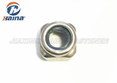 चीन 304 Stainless Steel Square Nylon Insert Lock Nuts For Locking Connector फैक्टरी